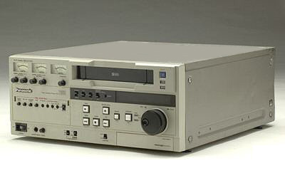 Panasonic AG-7650 SVHS Player
